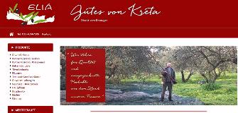 Fotos de ELIA-Gutes von Kreta GmbH